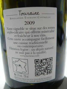 Coeur de Roche back label